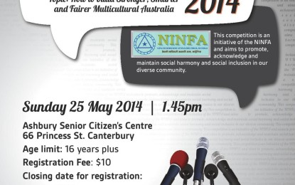 NINFA speech competition 2014