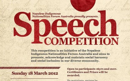 Speech Competition on 'Social Harmony in Multicultural Community' 2012