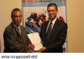 नेपाली आदिबासी जनजाति मच अष्ट्रेलियाको ज्ञापन-पत्र/