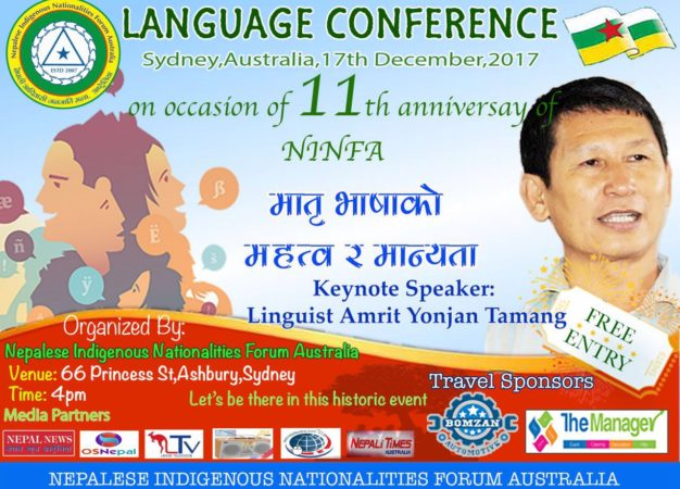 NINFA Language Conference 2017