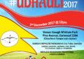 Kirant Festival Udahuli 2017 Sydney