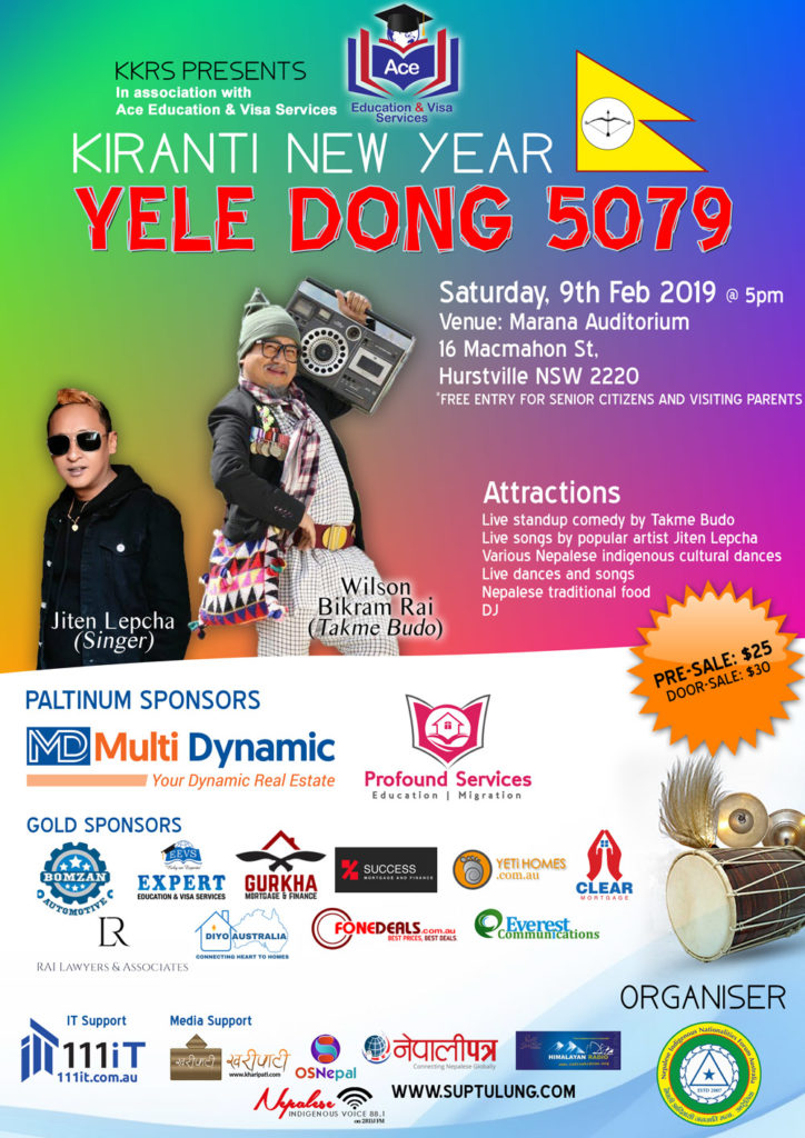 yele-dong_Main-poster-ninfa